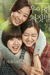 Review Film Korea Thread of Lies 2014