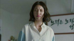 Kesan Pertama Nonton Drama Korea Are You Human?