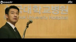 Kesan Pertama Nonton Drama Korea Life
