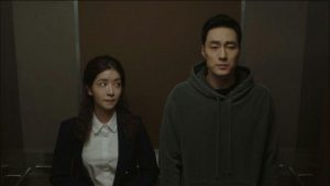 Sinopsis Drama Korea Terius Behind Me Episode 1 Part 1