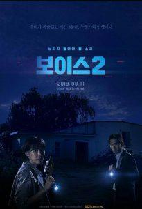 Kesan Pertama Nonton Drama Korea Voice 2