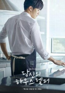Review Drama Korea Your House Helper