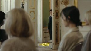Sinopsis Drama Korea Terius Behind Me Episode 7 Part 1