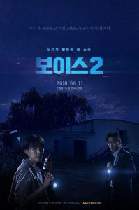 Review Drama Korea Voice 2