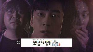 Sinopsis Drama Korea The Last Empress Episode 2 Part 2