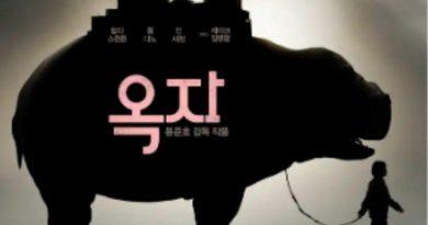 Review Film Korea Okja 2017 (Netflix)