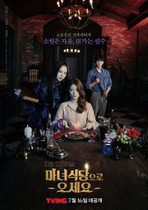 Drama Korea The Witch's Diner (2021)