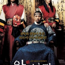 Film Korea The King and the Clown (2005)