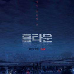 Drama Korea Hometown (2021)